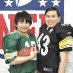 Super Bowl XLV(45)特集2 - 今年もオードリーが現地へ