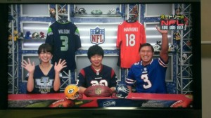 NFL倶楽部 2014 春日 若林