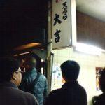 JETS狂ウォーカー:天ぷら「大吉」