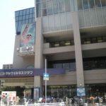 JETS狂ウォーカー:セントラル 六甲道