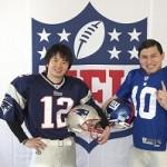 Super Bowl XLVI(46)特集4-今年もオードリーと週アスが強力タッグ
