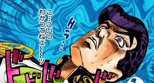 manga05-rs