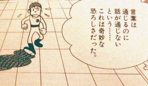 manga06-rs