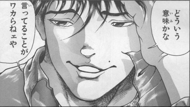 manga08-rs