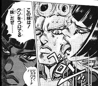 manga10-rs