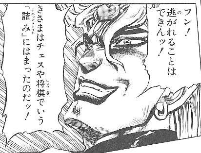 manga11-rs