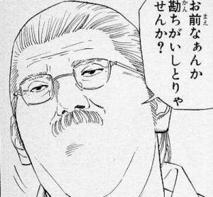 manga12-rs