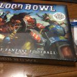 【あなたの知らない世界】ブラッドボウル(Blood Bowl)って何?