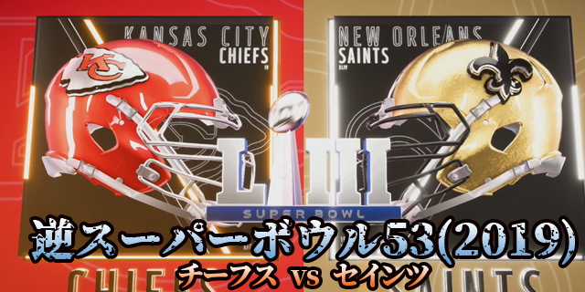 saints chifs superbowl