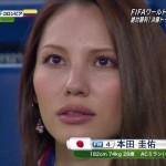 ワールドカップ2014(W杯):【悲報】1-4 で日本完全敗北。