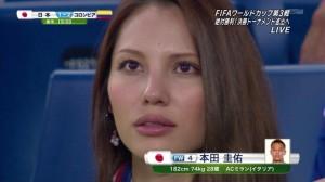 日本vsコロンビア 美人サポーター
