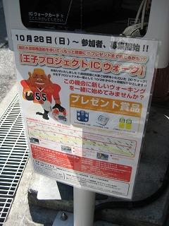 20080217-news2-320.jpg