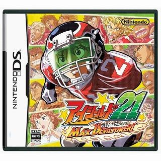 20080705-game-320.jpg