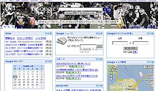 igl_test.jpg
