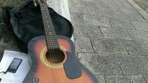 s-my_guitar