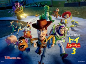 toystory3-rs